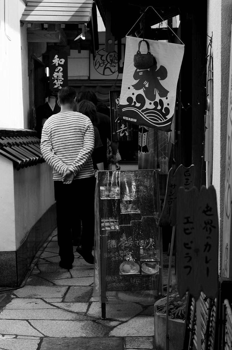 去年の社員旅行(伊香保温泉 2015/05/16)