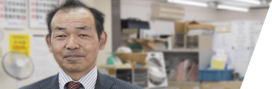 Hiroshi Ugajin