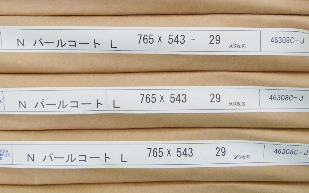 梱包されている印刷用紙とラベル