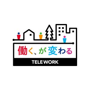 晃南印刷株式会社 website archives 2018 8月 page 2