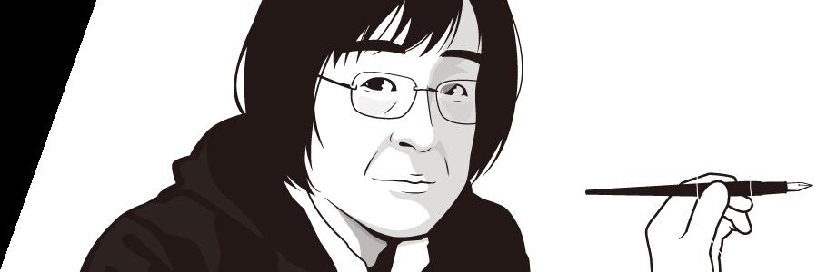Yuichi Nakazato