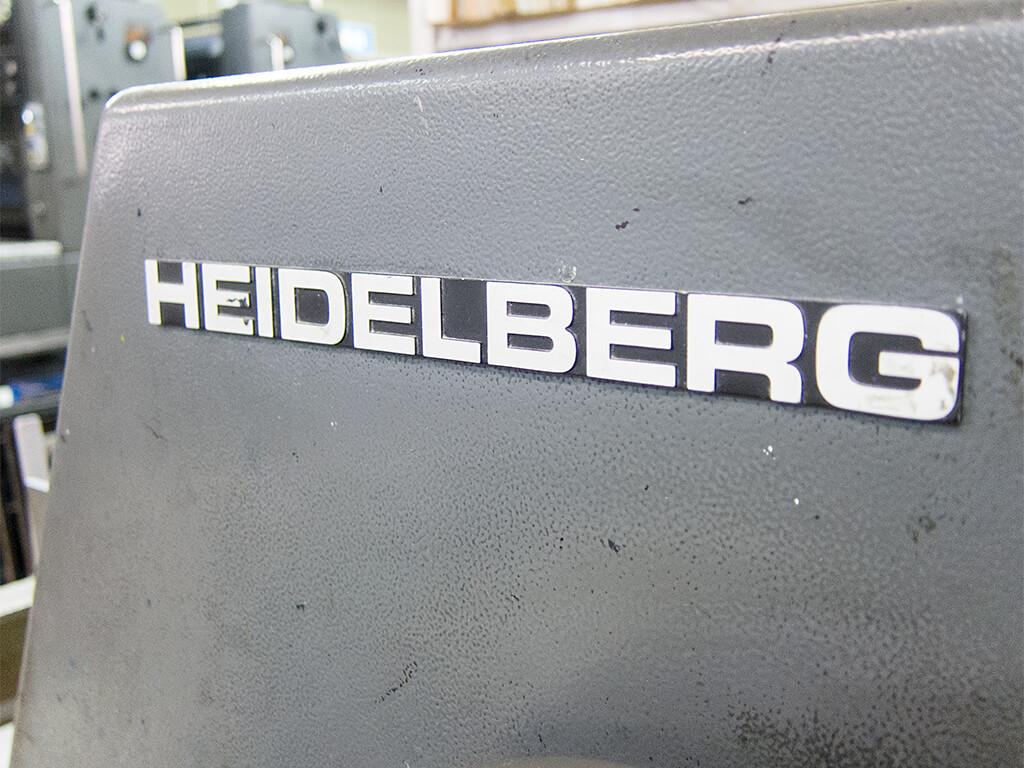 HEIDELBERG TOK