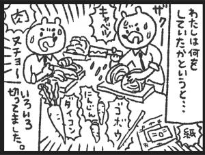 tmku1025_3